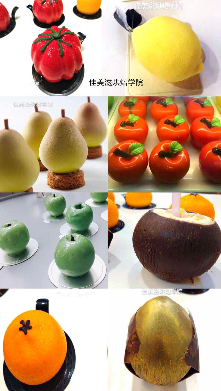 模仿水果8和1-宣传-1810.jpg